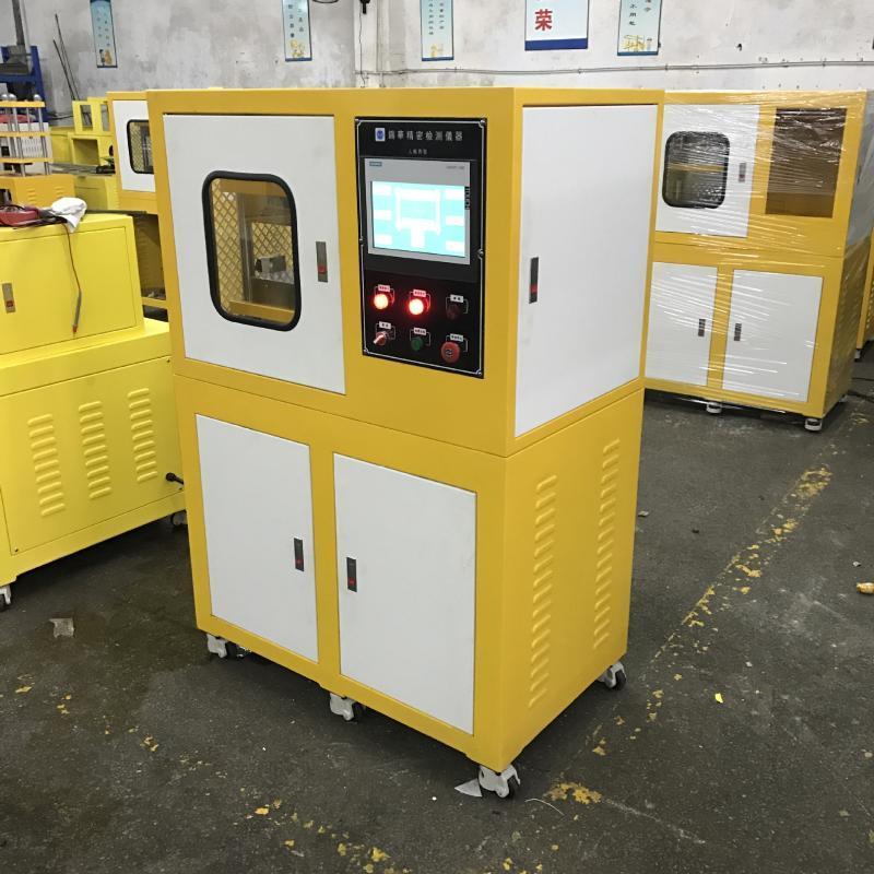 橡胶加热冷却一体功能硫化机50t平板硫化机
