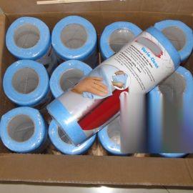 染色打断卷生产厂家_抹布新价格_供应多规格出口染色打断卷