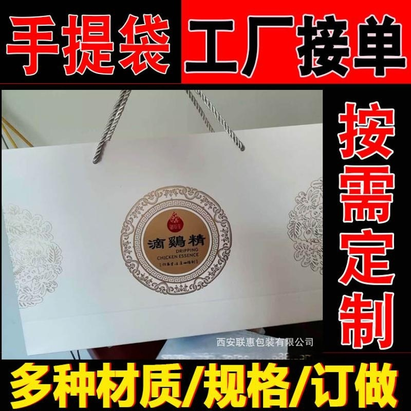 手提袋烫红金哑金白卡定做包装手提纸袋服装茶业纸袋定制横版logo
