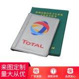 PVC證件PVC套 PVC卡套