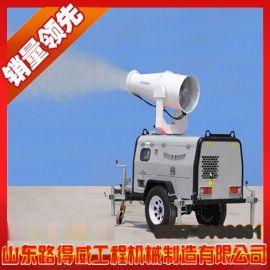 路得威雾炮破除雾霾神器RWJC21喷雾降尘机 喷雾降尘机直销 市政和环境卫生平安信誉娱乐平台 雾炮