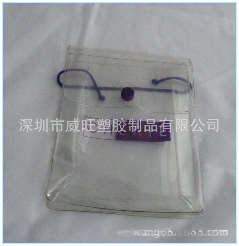 深圳厂家生产PVC化妆袋,PVC包装袋