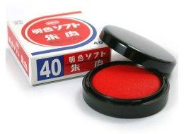 利百代s-60捺印专用红色印泥