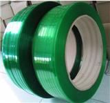 蘭州優質PET塑鋼帶 塑鋼打包帶
