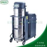 化工生產專用防震系列VZF工業吸塵器