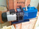 2XZ直联式真空泵(2XZ)