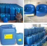 甲醇燃料添加劑