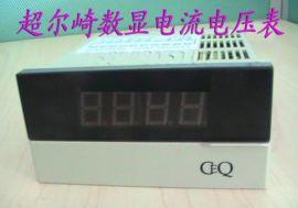 DP3-SVA系列传感器/变频器专用测控表CEQ品牌DP3-SVA1B DP3-SVA1A