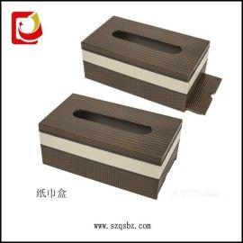 方形纸巾盒 酒店用品盒