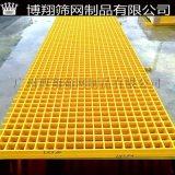 钢格板玻璃钢格板 广州博翔玻璃钢格板