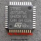 STM8位單片機STM8S207S8T6C