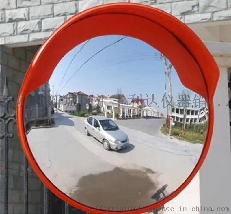 哪余有賣廣角鏡13772489292