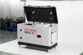 施工用静音5千瓦小型柴油发电机组