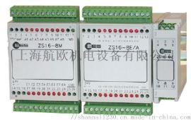 AMRAD模块C260590