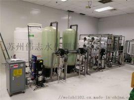 太原超纯水设备|金属表面处理剂处理设备