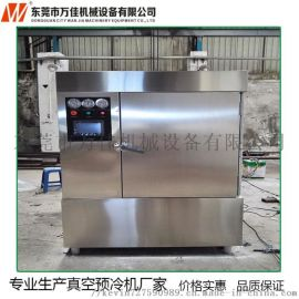 万佳50KG熟食真空冷却机 适用各种蒸煮熟食
