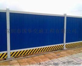 深圳pvc围挡护栏,pvc围栏工地施工围挡
