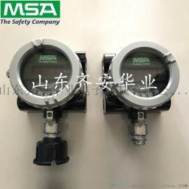 梅思安可燃气体报警器DF-8500烷类泄漏仪