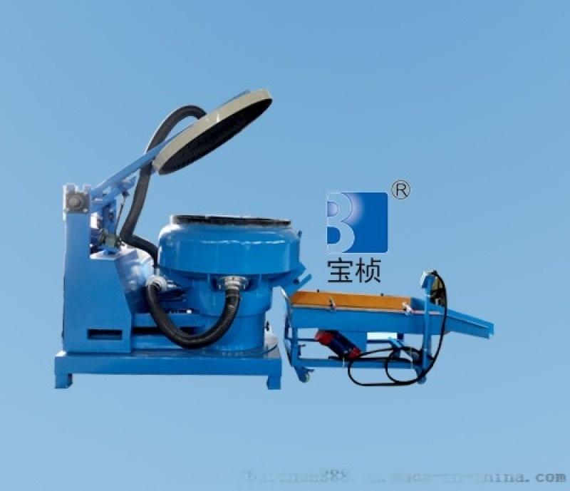 全自动干式拖拽式研磨溜光机