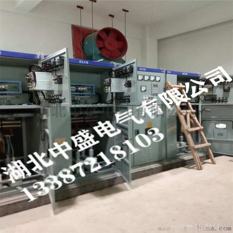 ZSSGQ系列高压固态软起动装置 高压软起动柜