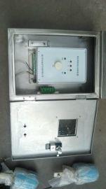 550KV户外高压带电显示器