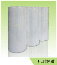 上海pe膜  透明PE贴体膜  PE包装薄膜