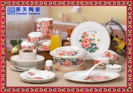 陶瓷餐具订做 青花玲珑餐具 彩绘餐具 酒店餐具订做