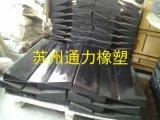 钢卷橡胶垫