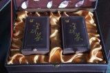 金线莲茶叶礼品木制包装盒