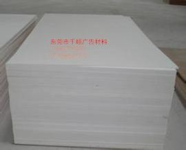 东莞环保PVC发泡板 ,高密度共挤板 ,5MM 安迪板 装饰材料