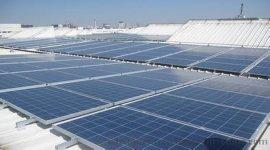 供应河南省9MW分布式光伏发电工程EPC总承包