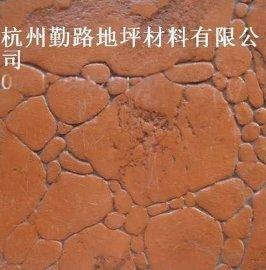 杭州勤路透水混凝土施工方法?