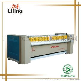 厂家直销工业烫平机 2.8米烫平机 双滚烫平机 电加热烫平机