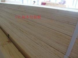 浙江电子设备包装用免熏蒸木方 LVL 多层板