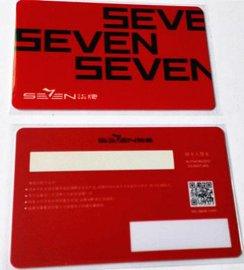 新疆专业制作条码卡、磁条卡、透明卡、IC会员卡,ID门禁卡制作厂家