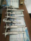 NAIPUD耐璞點膠機螺桿泵BNP3.0L