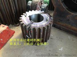 3.6米格子球磨机小齿轮 19齿数 28模数