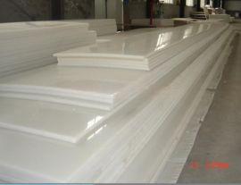 西安超宽PP板,西安PP板材,西安塑料板,西安PVC板, 西安PP板材厂家直销,西安PP板材批发,西安pp板零售