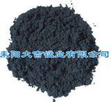 天然二氧化锰 含量30-75% 目数80-325 低价出售
