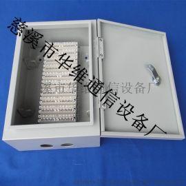 高品质电话分线盒 冷轧板电缆分线箱 卡接式100对50对分纤箱厂家批发