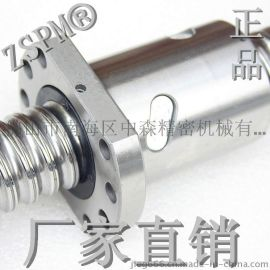 单螺帽U型丝杆-SFU1605