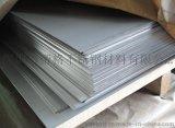 316耐腐蝕不鏽鋼板 海洋船舶用不鏽鋼板深圳非標定做