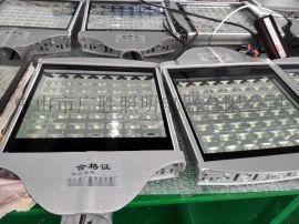 廣萬達牌60W太陽能路燈GWD---TYN060W