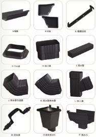 海南九华区科鲁斯k型彩铝落水系统