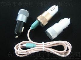 新款金属彩色车充 双USB车充2.4a **配件USB车载充电器