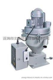 文惠WHAL-400G吸料机,塑料吸料机,真空吸料机