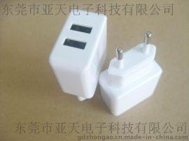 亚天ASIA950两个端口USB充电器5V3100mA2个USB充电器