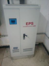 EPS电源 EPS应急电源