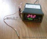 WDB-220冰箱冷櫃溫度報警器、檢驗科血庫超低溫溫度 內置聲音報警