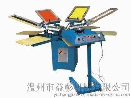 供应SPM手动八爪鱼式丝网印刷机,T恤背心吊带片材丝网丝印机